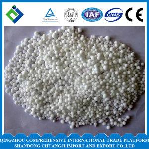Agricultural Grade Nitrogen Fertilizer Urea N46% pictures & photos