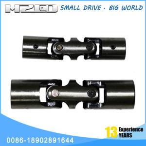 Hzcd Wx Double Universal Joint pictures & photos