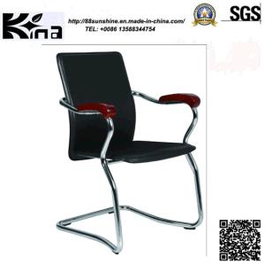Office Chair (231B)