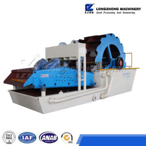 Stone Aggregate Washing Machine for Silica Sand Washing Process pictures & photos