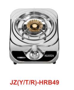 One Burner Gas Hob (HRB49)