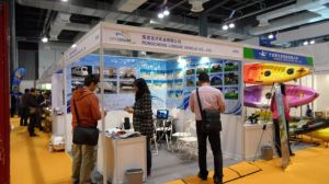 18th(Shanghai) International Boat Show pictures & photos
