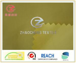 360t (0.13 Ribstop) Nylon Taffeta (ZCGF074)