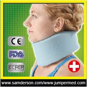 Cervical Collar (JM-NE-301)