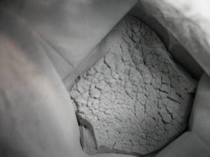 Fine Atomized Spherical Aluminium Powder (1-45UM)