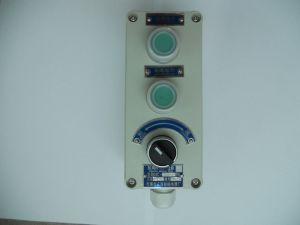 Control Button (KAC-G-3BS) pictures & photos