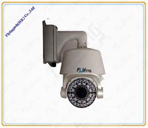 3.27 Megapixel High Speed Dome IR IP Camera (FL-N8302P)