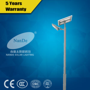 Energy Saving LED Solar Street Light with 12V 20ah Lithium Battery pictures & photos