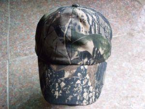 Camouflage Cap (HXH0015)