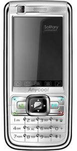 Tri-Band GSM Phone (D68)