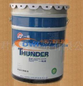 Chlorinated Rubber Glass Flake Antirust Paint (GLC-CR112)