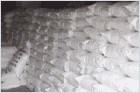 Sodium Acid Pyrophosphate (food grade)