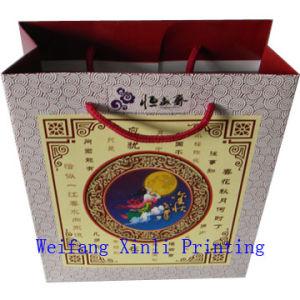 Packing Bag (NO. SUNSHINE000173)