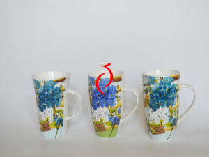 2016 New China Supplier Reasonable Price Plain White Ceramic Mug pictures & photos