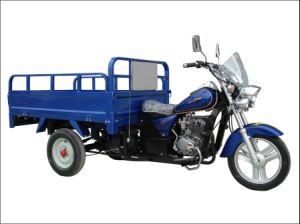 150 CC Three Wheel Motorbike (DF150ZH-F1)