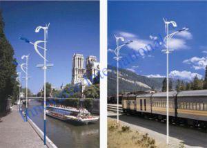 Solar Power Mutually Complimentary Light