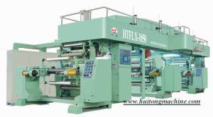 Solvent Laminating Machine (HTFLX-1050)