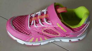 Children′s Sports Shoes New Design