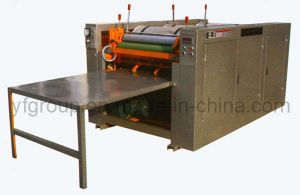 Relief Offset Press for Printing PP Woven Bag (S-YFY-800IIB) pictures & photos