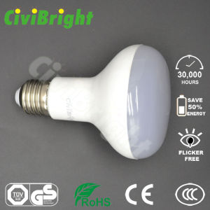 High Quality R63 8W E27 LED Reflector Lamp pictures & photos