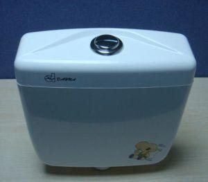 Toilet Tank (DHX04)