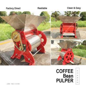 Fresh Cherry Coffee Bean Huller / Stripper / Dehuller