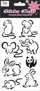 Adhesive Glue Motif Sheet with Animals Sticker (SE06C)