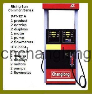 Fuel Dispenser Pumps (Double Nozzles) (DJY-121A/DJY-222A) pictures & photos