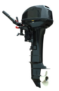 Outboards 15HP (2-STROKE)