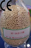 Molecular Sieve for Double Glazing (BT-IG)