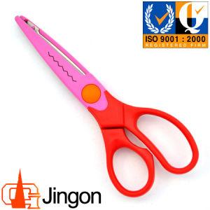 Craft Scissors (C102)