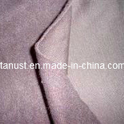 Cotton/Nylon Stretch Poplin Fabric