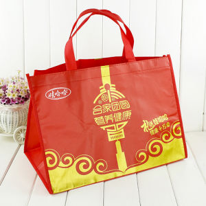 Eco-Friendly Laminated Non Woven Shopping Hand Bag (M. Y. M-011) pictures & photos