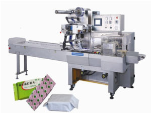 Moon Cake Pillow Type Packing Machine (DPH-450E) pictures & photos