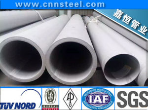 Cheap Stainless Steel Tube (SUS304 SUS 321 SUS316 SUS316L SUS310S) pictures & photos