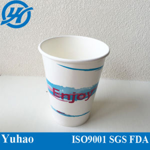 2.5oz Paper Cups Without Lids, 65ml Paper Cup pictures & photos