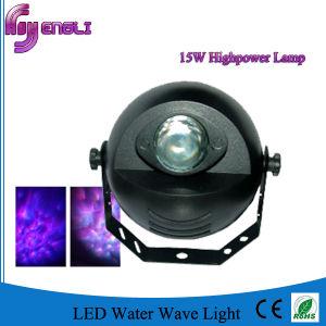 Water Wave LED Effect Lights (HL-057)