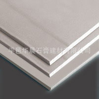 New Products Plasterboard /Drywall pictures & photos