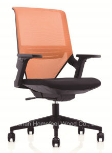 Height Adjustable Modern Office Swivel Mesh Computer Chair (HF-CH169B) pictures & photos