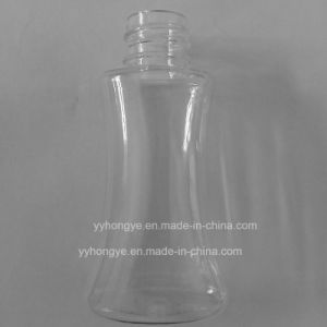 25ml Cosmetic Packing Bottle//Fine Mist Spray Bottle/ Perfume Bottle pictures & photos