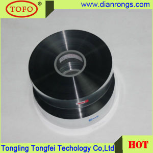 China Anhui BOPP Double Sided Margin Film for Capacitor Use pictures & photos