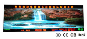 72inches Taiwan Laser Light Source DLP Video Wall