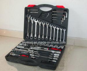 77PCS Professional Socket Set (FY1477B) pictures & photos