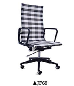 Hot Sales Office Chair with High Quality 2016 pictures & photos