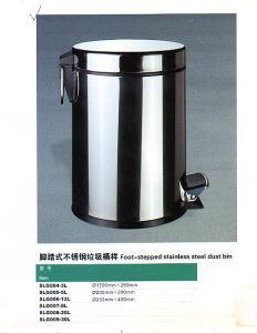 Kitchen Furniture Foot-Stepped Stainless Steel Dust Bin pictures & photos