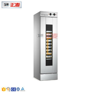 Gravure Oven Mini Flexo Bakery Bread Hand Retarder Commercial Proofer (ZBX-13) pictures & photos