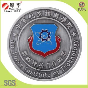 2016 Yuehua Metal Silver Souvenir Coin pictures & photos