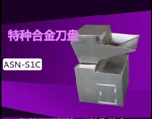 2016 New Design Supermaket Intelligent Garbage Bin with High Quality