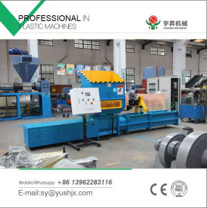 EPS Cold Compactor for Plastic Material pictures & photos