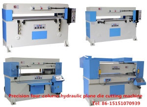 30t Precision Four Column Hydraulic Plane Fabric Cutting Machine/Automatic Die Cutting Machine pictures & photos